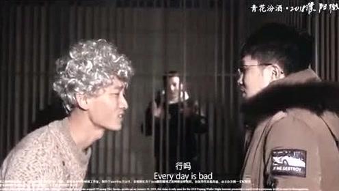 2018濮阳微博之夜公益短片