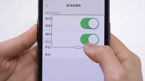手机打开这个开关,点击屏幕2下就能开启一个隐藏功能,太实用了