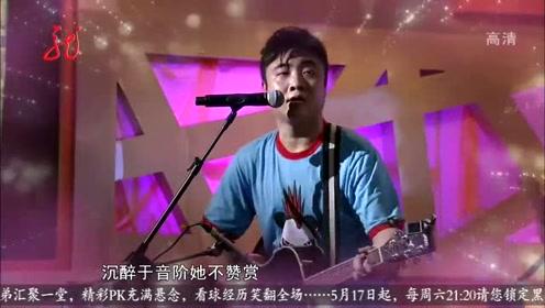 爱笑兄弟倾情演唱《真的爱你》,粤语经典唱出多少男人的心声!