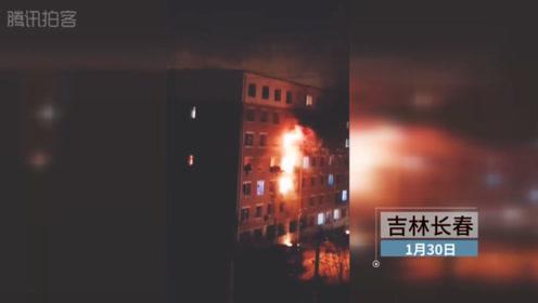 吉林一小区燃气泄漏引发火灾 共造成8死3伤