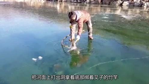 隔着冰层叉鱼,鱼太大拿不出来直接上斧子,刚离开水立刻冻成冰雕