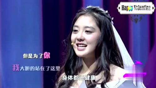 美女为了男朋友,竟然愿意去农村,涂磊听到后说你真的很勇敢!