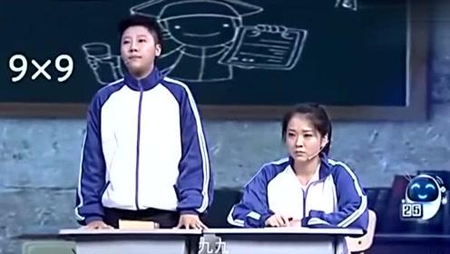 搞笑老师:学生考乘法表,教师小品回答气坏女另类石槽初中大荔县图片