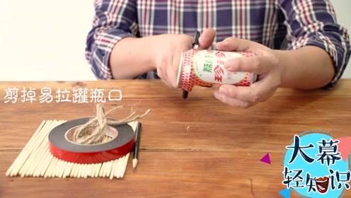 废旧书本和筷子不要扔掉,还能这样改造,超级方便又实用还环保