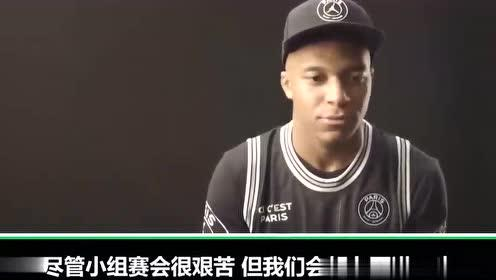 姆巴佩:乔丹是篮坛的传奇穿啥球衣都要全力以赴