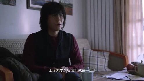 你好,之华:秦昊只为她写小说,周迅觉得很意外