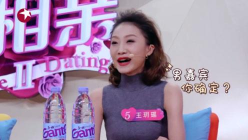 王玥瑶称脾气很爆容易吵架,谢富安:学过拳击,抗打能力很强