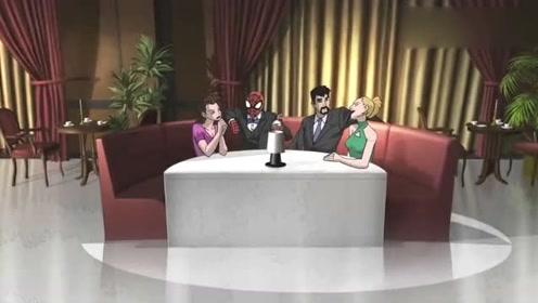《终极蜘蛛侠》蜘蛛侠与钢铁侠第一次相遇,蜘蛛侠却幻想泡妞!