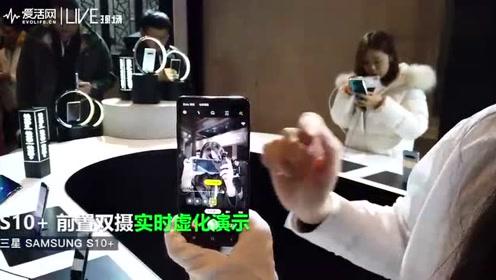 国行版三星 S10+ 首发上手:能打败我的安卓手机,只有我自己!