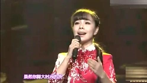 王二妮倾情演唱民歌《走西口》《摇三摆》