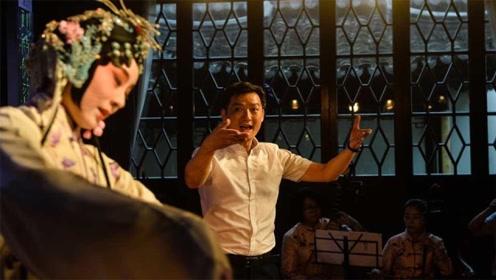 传承的力量丨昆曲文化传承大师俞玖林,让中国昆曲更具魅力!