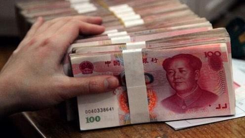 1973年在银行存1200元,如今能取出来多少,说出来怕你不信!