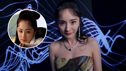 杨幂高中时很多人叫她狐狸,她竟然非常享受