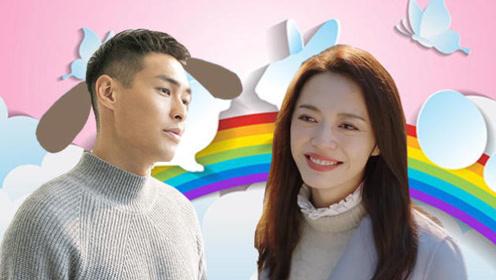 《都挺好》霸道女总裁X纯情俏厨子,姚晨杨祐宁甜炸了