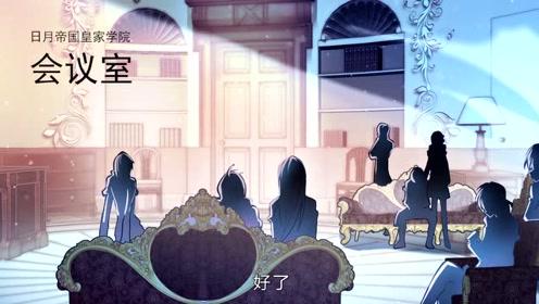 斗罗大陆2绝世唐门 荣耀篇12:霍雨浩实力成谜 笑红尘产生兴趣