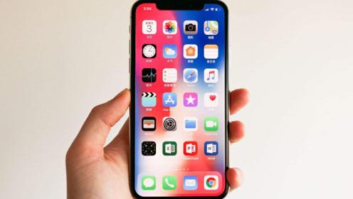 不考虑iPhone X价格,iPhone X性能到底怎么样?