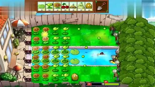 植物大战僵尸3—2:没有减速不要紧,樱桃炸弹来助阵