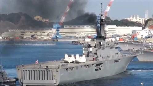 空军基地:下北海军运输舰出港