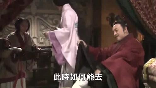 大秦帝国:公主远嫁韩国,张仪失魂落魄,秦王也无奈!