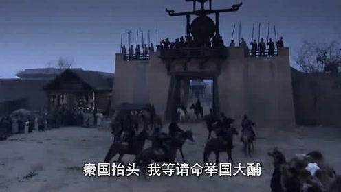大秦帝国:秦民欲大酺畅饮,却遭喝止,教导民心收付河西!