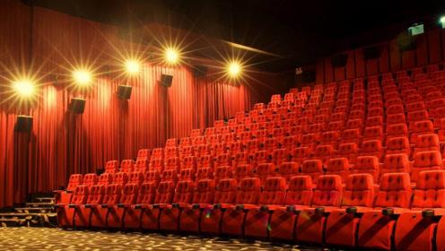 为什么电影院座椅都是红色的?看完后涨知识了