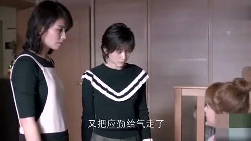 欢乐颂:杨紫和男友分手怪曲筱绡,不分青红皂白!