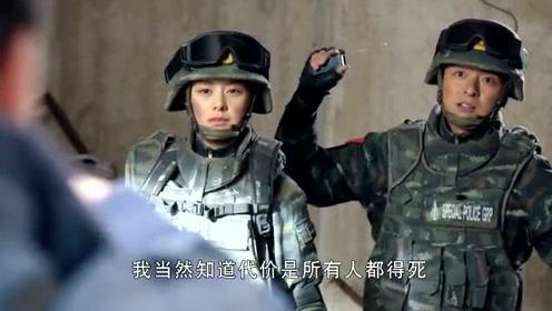 杨灿想法高明,对待恐怖分子什么想法都能想的出来。