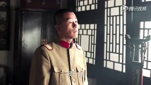 少帅:喜顺走前给徐承业留下几句话,人走茶不能凉!
