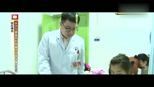 7岁男童误吞11颗磁珠,肠道破损感染,手术取出异物治疗!