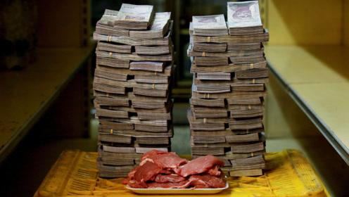 货币突然贬值,立马就能还清房贷了,这是真的吗?