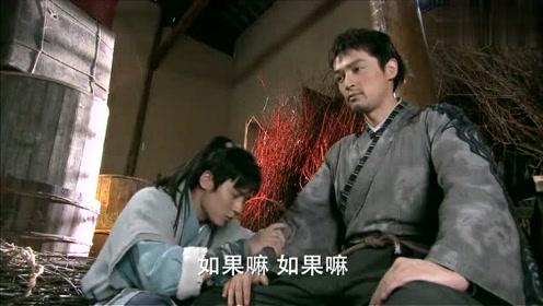 陈靖仇跟剑痴在这里扯淡,不知道说些啥