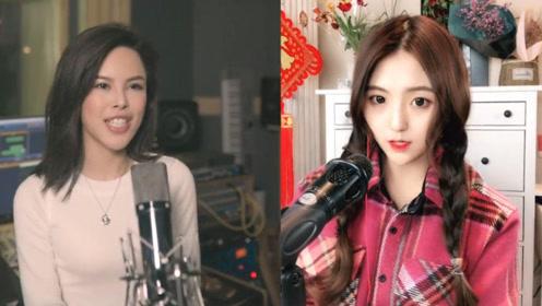 当网红M哥与刘至佳一同翻唱这首歌时,就知道这首歌要火了!