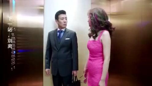 老婆穿衣风格大变,回家坐电梯老公没认出竟问她去几层楼,太逗了