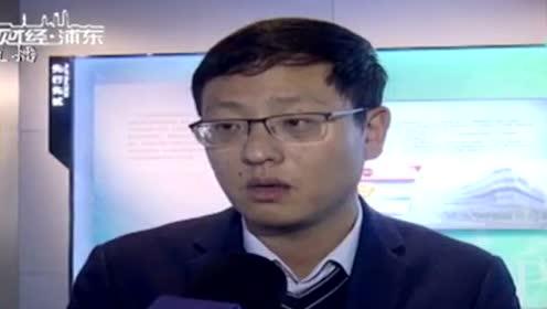 股权融资、信用融资助力浦东中小微企业发展