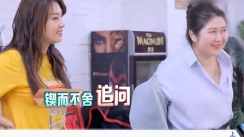 张雨绮锲而不舍追问经纪人体重,当她小声说出后,张雨绮反应绝了!