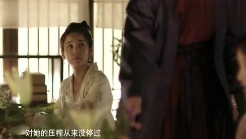 《知否知否》明兰报仇成功,将墨兰赶出府,林小娘也被送去出家