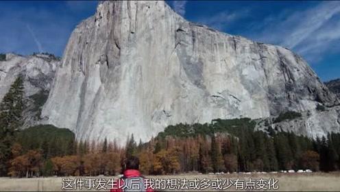 孤身绝壁:艾利克斯始终无法面对攀岩摔下的事实,他一直都很谨慎
