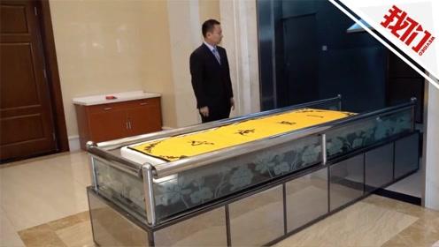 直面生死:探访八宝山殡仪馆 看低排放火化室到底啥样