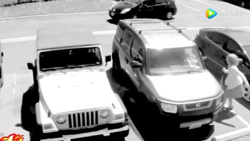 只因差1秒没抢到车位,老太太为泄愤,竟将别人车窗砸碎