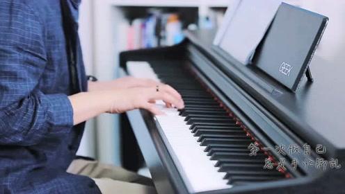 《都挺好》同名插曲,文武贝钢琴即兴演奏