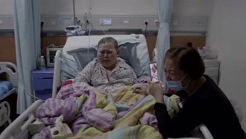 大年三十晚上,小男孩的癌细胞已经扩散到了肺部,只能在医院过年