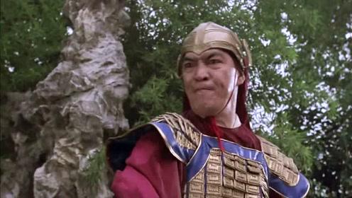 大将军欺负徒弟,没想到师傅施展一招,令大将军求饶!