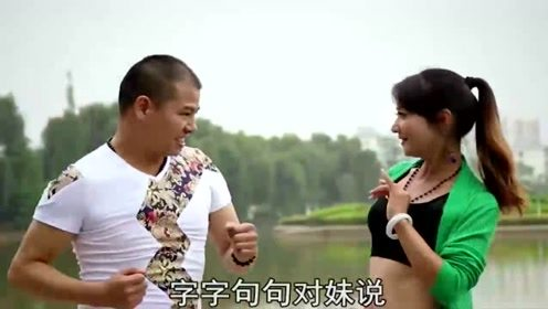 帅哥美女对唱云南山歌《爱情路上一起走》,唱得实在是太好听了