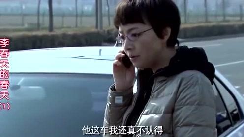 女司机追尾打电话给保险,扬言就是个杂牌车,后面还有个8带两翅膀