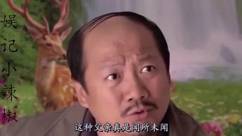 """苏大强一作再作,堪称""""南广坤北大强""""网友:住一起吧!"""