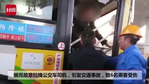 拉拽公交司机致公交车与货车相撞 德阳男子危害公共安全被批捕