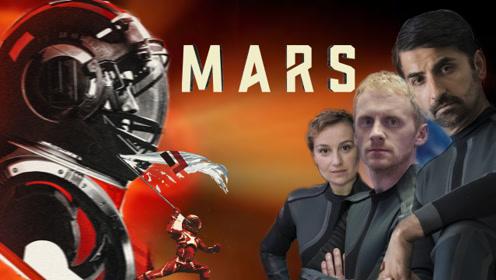 《火星时代2》终极伪预告,流浪火星!史诗巨制!