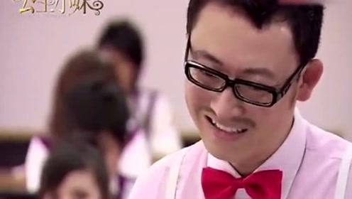 公主小妹:皇甫大小姐上学被同学嘲笑,结果保镖直接拖走!