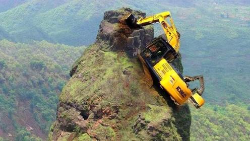 悬崖如此陡峭,看挖掘老司机这大神技术,三下两下的就开上山!