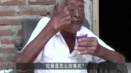 老人活了147岁,喝过饮料、吃过冰淇淋,最后选择了绝食